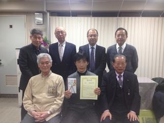 フォトコン表彰1.JPG