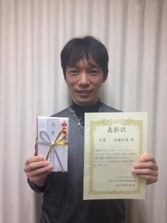 フォトコン表彰2.JPG